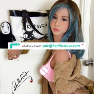 2018 NEW  E cup big breast Asian face 155cm Japanese Latex poupee sex doll silicone dropshipping for men