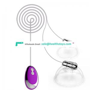 2019 New Design Vibrate Care Enlargement Instrument Sexy Electric Breast Massager For Woman