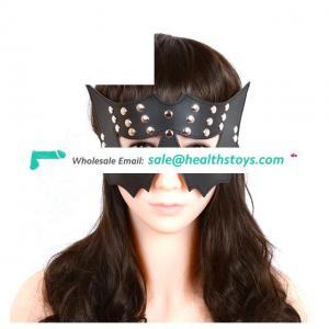 Animal Mask Blindfold Flirt Toys Masquerade Ball For Couple Games