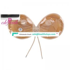 Box package women push up strapless silicone bra