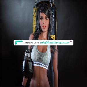 Cheap silicone mini sex doll celebrity boy