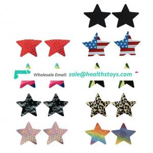 Cross shaped nipple cover PU leather pasties
