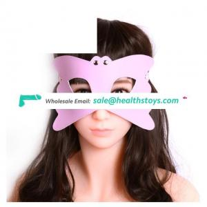 Cute Butterfly Masquerade Party Face Mask Leather Eye Mask