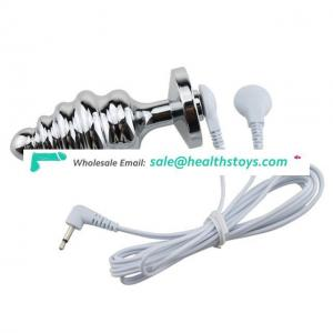 Electro Stainless Steel Penis Urethral Catheter Anal Plug Electric Shock Penis Ring Medical Themed Toys Kit Toys For Men