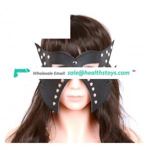 Eye Mask Blindfold For Couples Cosplay Role Play Adult Games