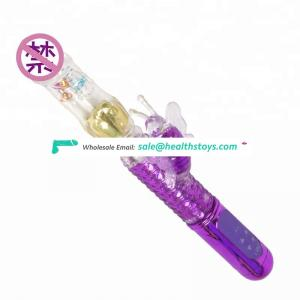 High quality noiseless silicone magic wand massager free dildos and Sex toys Vibrator For Woman