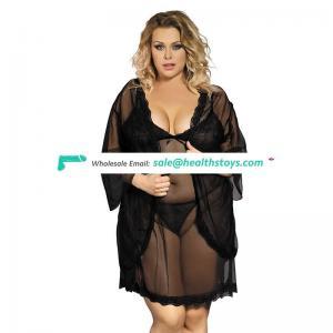 Latest design top quality useful new fashion mature women plus size lingerie