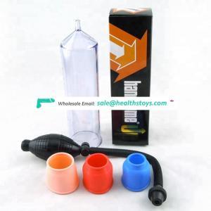 M size Best selling Handsome up electric penis pump dildo enlargement, high quality dick enlarger pump for men