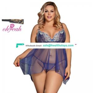 Plus Size Low MOQ See Through Lace Sex Girls Sexy  Lingerie