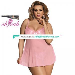 Plus size box package pink women sexy pajamas