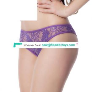Purple lace extreme sexy panties