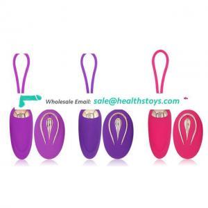 Safe silicone smart ball vibrator kegel ball ben wa ball vagina