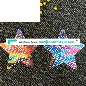 Star Self Adhesive Nipple Covers Rainbow Disposable Charm Women Breast Pasties Pad Stickers