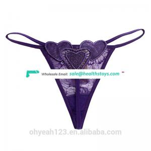 Wholesale latex transparent panty for women