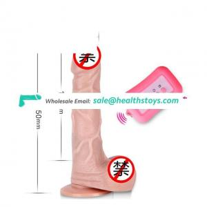 Wireless Control Waterproof Realistic Dildo Suction Cup Vibrator