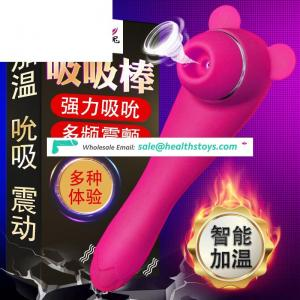 wholesale Rechargeable 8 Vibration Waterproof Silicone Clitoris Pussy Nipple Breast Sucker Sucking Vibrator