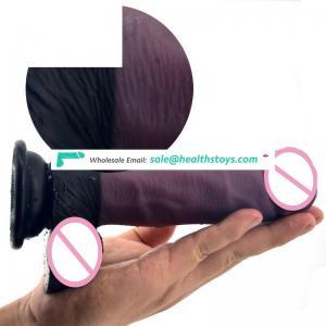 FAAK 17.5cm Artificial sex toys silicone dildos for women