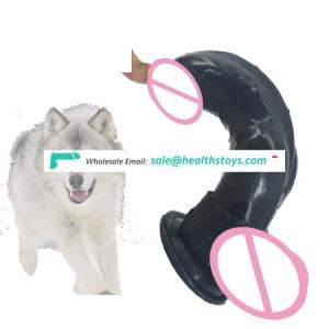 FAAK 20.8cm*6.5cm good orgasm thick big wholesale Juguetes sexuales  adult sex toys  animal dog wolf thick dildo