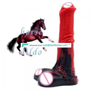 FAAK 24.5cm red silicone animal dildo horse dildo huge penis sex toys for men women big monster dildo realistic