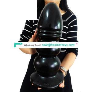 Faak 36cm*12.7cm Wrecking Balls XXL Giant Dildo Huge and thick dildo giant anal plug High simulation high pleasure in mental