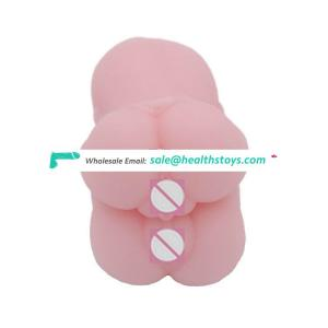 Sexy girl  vibration masturbator for men rechargeable waterproof male masturbation toys